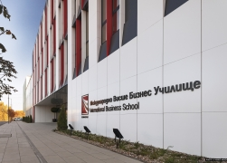 International Business school - Distance Learning Center